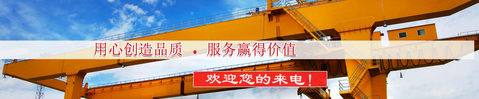 http://www.kuangshanjituan.com/data/images/slide/20191205140638_878.jpg